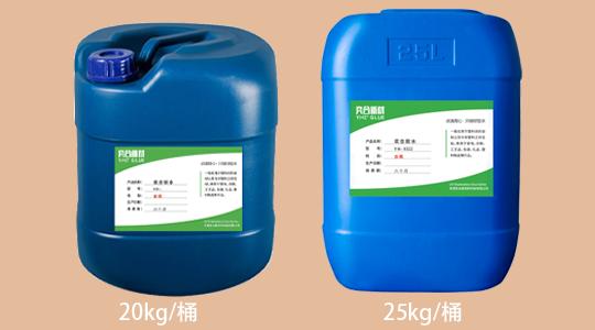 HR-700ABS胶水