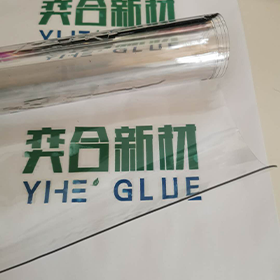 透明PVC胶水