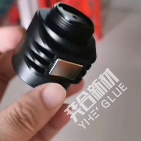 磁铁粘塑料瞬间胶